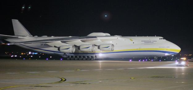 Antonov An-225 sletio u zagrebaèku Zraènu luku