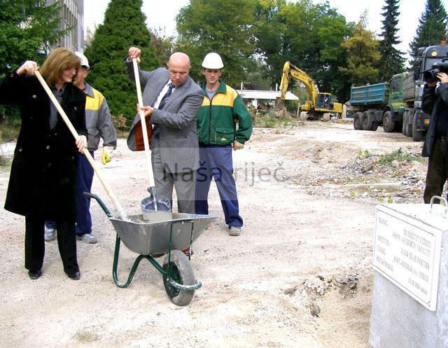 Polaganje kamena temeljca za zgradu Pravnog i Ekonomskog fakulteta - Foto: Naša riječ