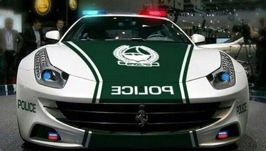 dubai policij