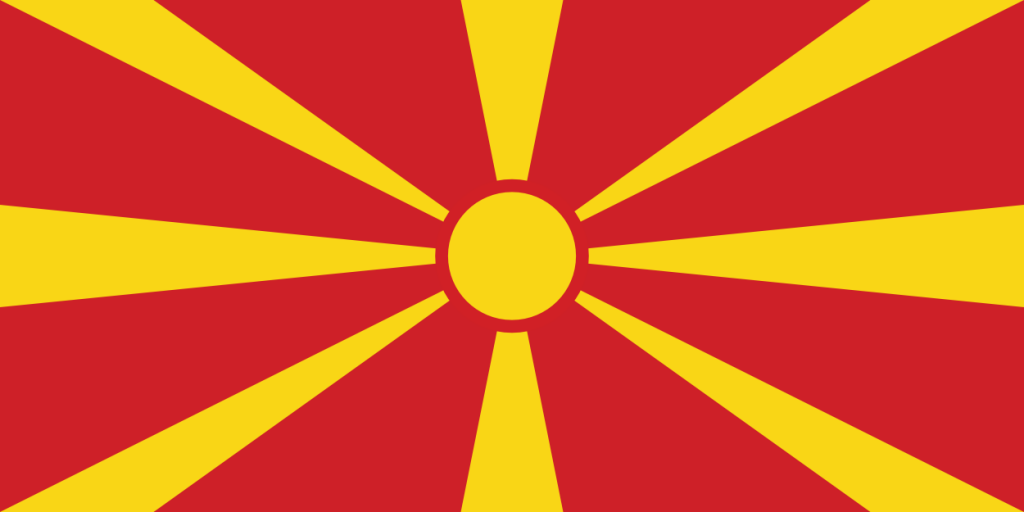 Flag_of_Makedonija