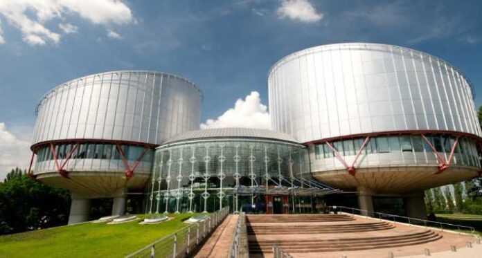 Evropski sud zgrada 1