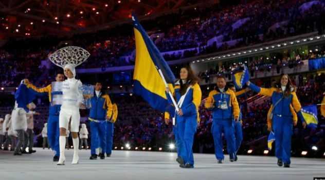 Himna Bosne i Hercegovine se ne moze pjevati