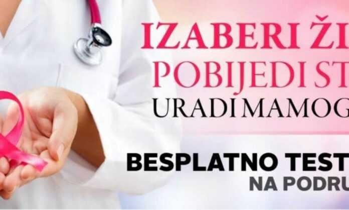 inz mamografija