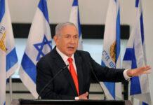2020 09 09t175258z 243941299 rc25vi9rt6s9 rtrmadp 3 israel politics netanyahu 305520 1536x1004 1
