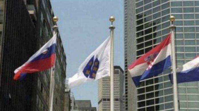 Zastava RBIH NewYork maj2020 FB