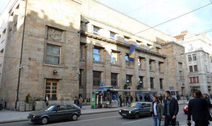 centralna banka 5 e1565621151867
