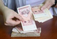 novac 2