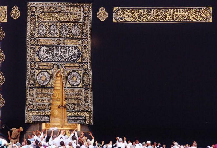 kaba dzamija islam muslimani pixabay