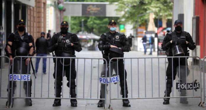 mupks policija sarajevo