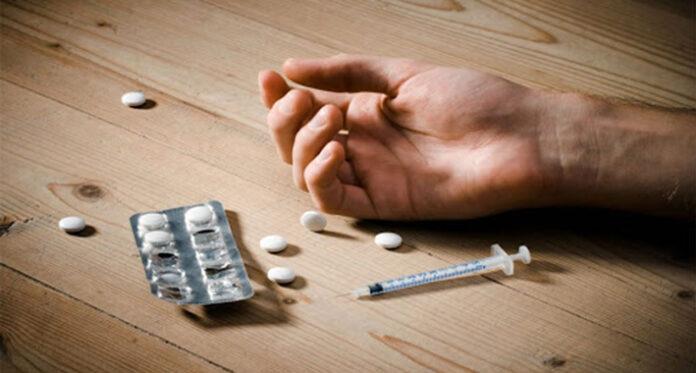 narkomanija