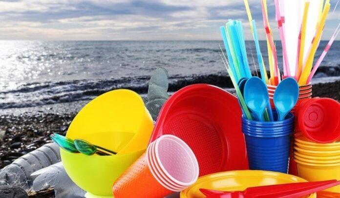 plastika 123 rf