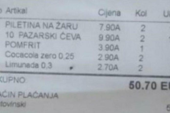 racun 50 eura u ulicinju 1 696x464 1