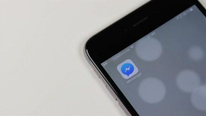 1629116387 messenger 2465938 1280 131277 768x431 750x421 1
