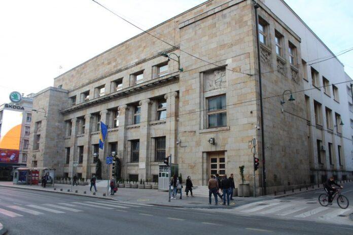 Centralna banka BiH 750x500 1