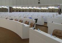 parlament bih parlamentarna skupstina 215038 725x408 1