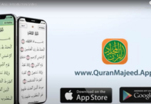 1634321942 quran app kina