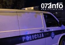 Policija Zenica MUP ZDK