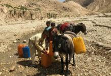 Afganistan djeca