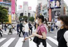 Japan koronavirus Kyodo Fena