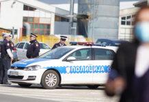 policija banja luka rs