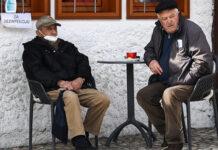 sarajevo korona penzioneri