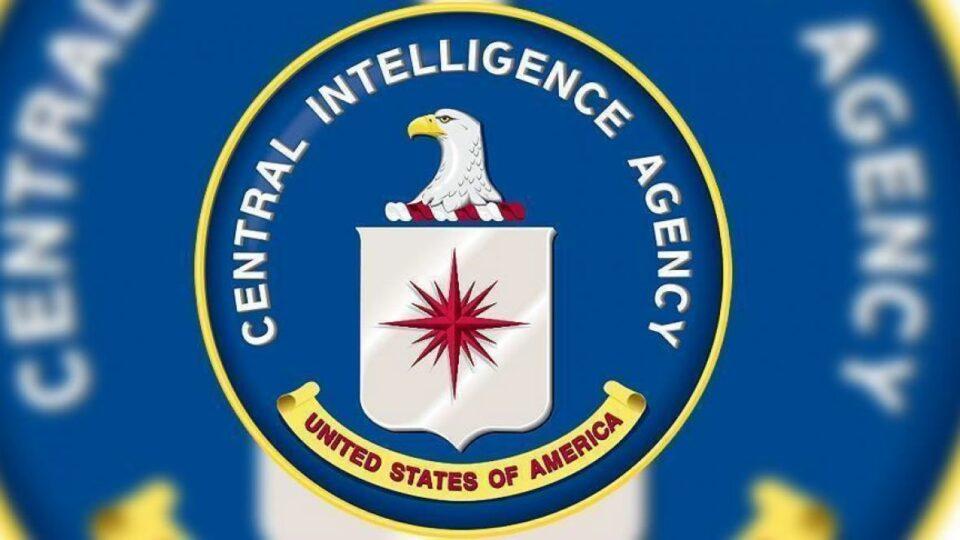 CIA januar logo januar 2021