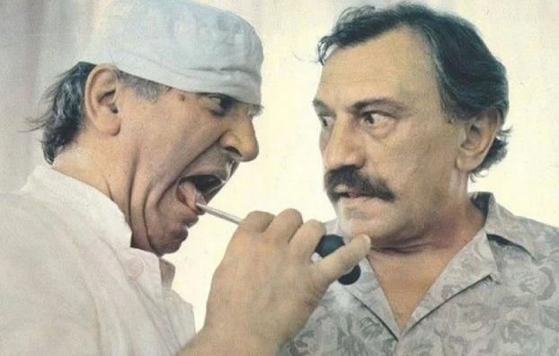 Screenshot 1 1989