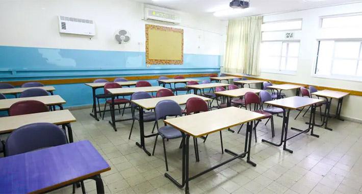 izrael skola