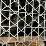 kavez leopard novembar2020 prtscn