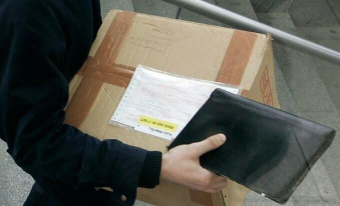 kutija dostava 1