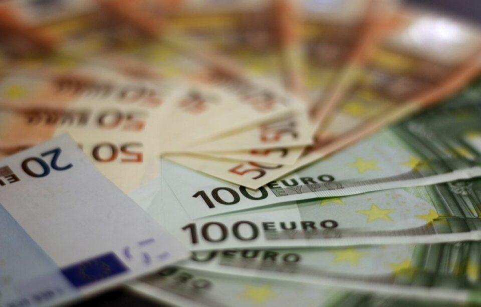 novac euro valute 1