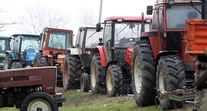 poljoprivreda 1 1