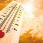 termometar visoka temperatura juli2020 il